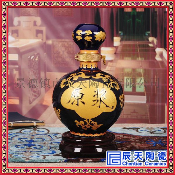 色釉陶瓷酒瓶 粉彩荷花陶瓷酒瓶62568125