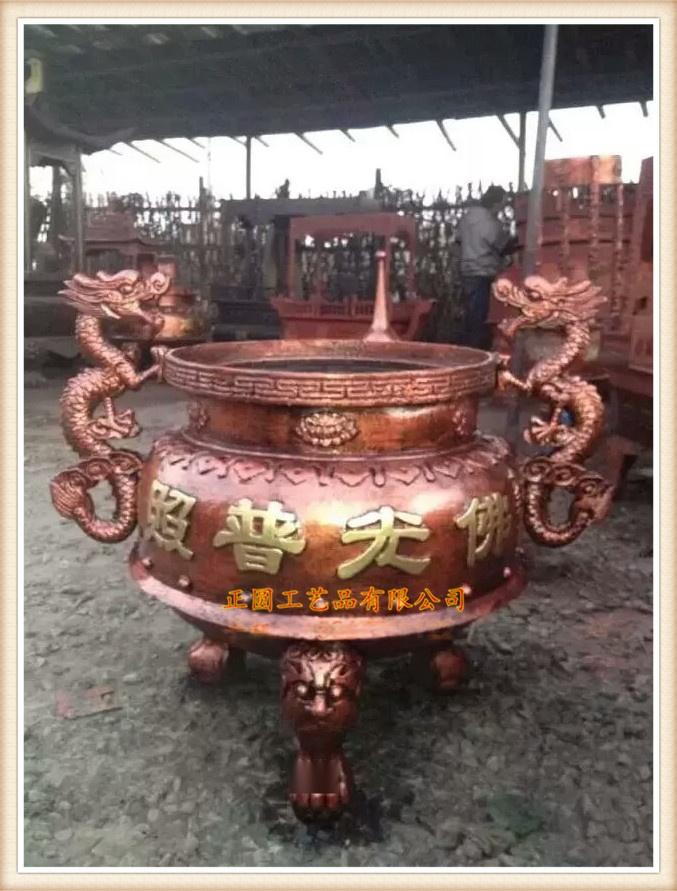 蒼南瑞盛工藝廠 101