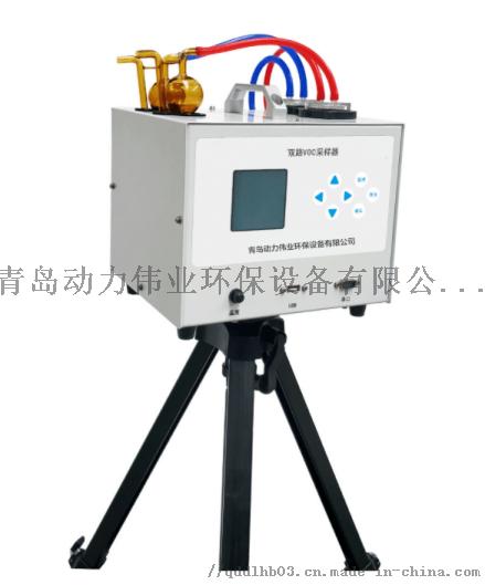 单通道手持小流量20-500ml/L苯系物采样器84763565