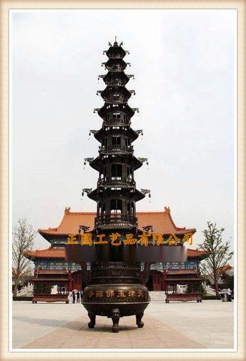 苍南瑞盛工艺厂 326