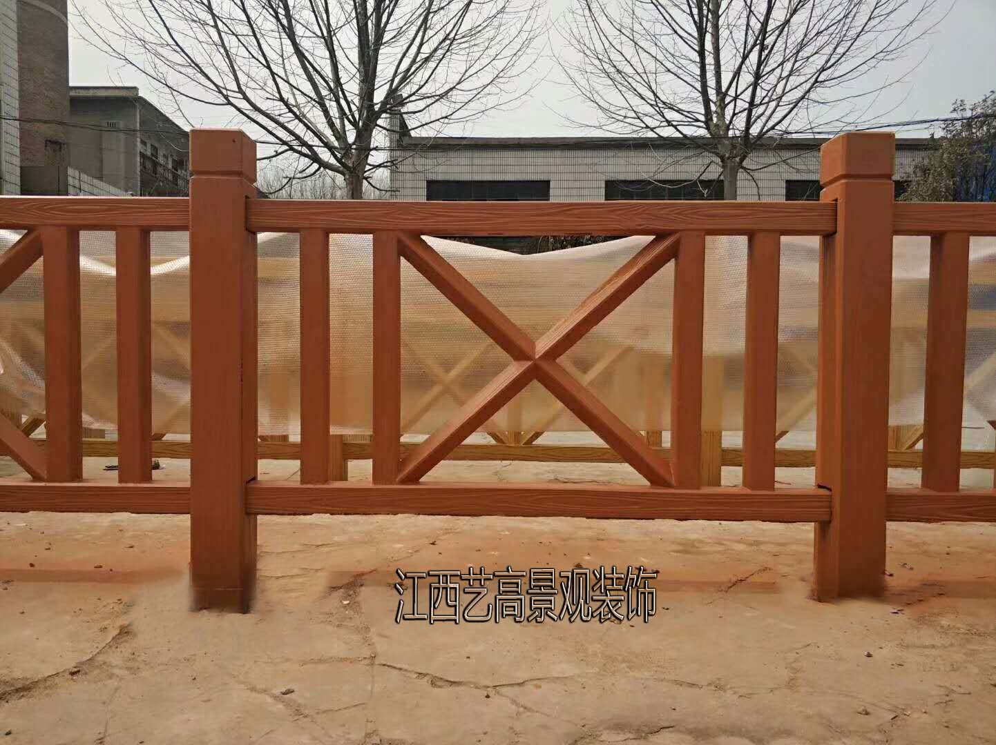 1.8米单叉仿木纹栏杆.jpg