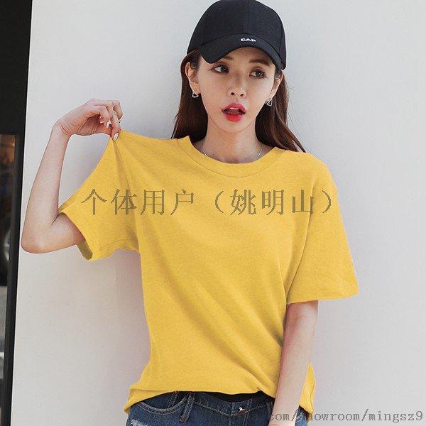新款T恤網卡通女裝T恤虎門廠家好看T恤純棉女裝T769489055