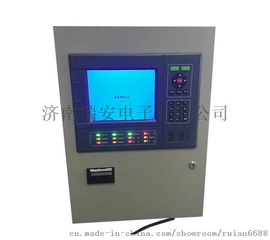 可燃气体报警器常见故障及解决方法766218535