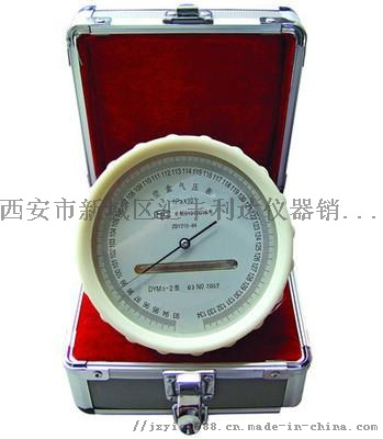 西安哪里有卖空盒气压表13891919372764724702