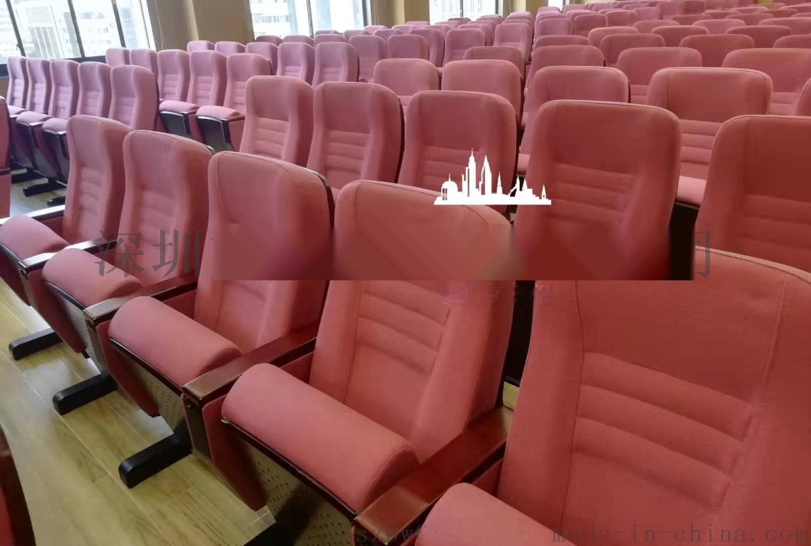 深圳机关学校礼堂椅-政府报告厅椅-报告厅椅子97352935