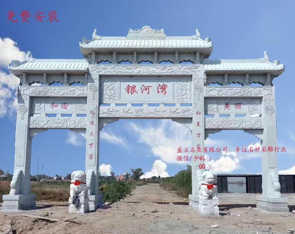 湖南石牌坊厂家 石牌坊样式图片63052802