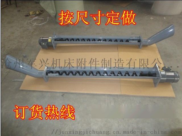 螺旋排屑機/排屑器有芯無芯兩種廠家直銷按尺寸定做88152852