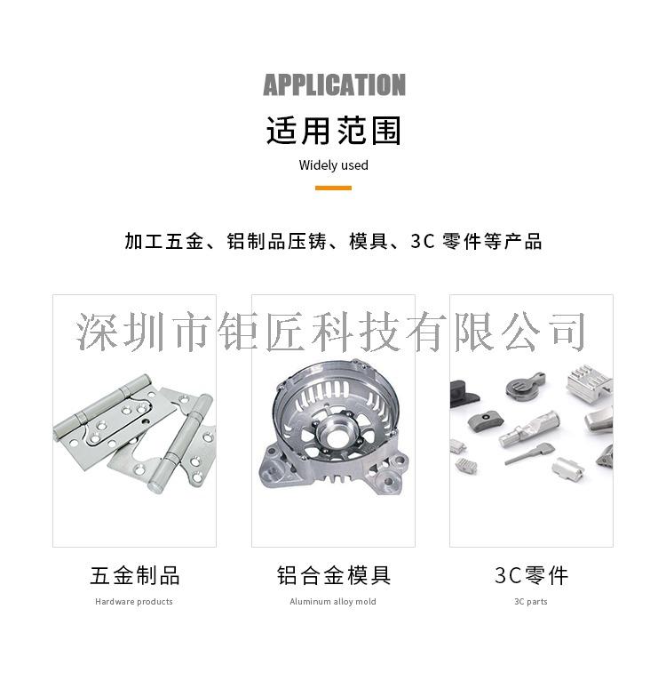 CNC850L详情_02.jpg