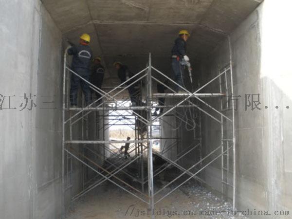 地铁隧道渗漏怎么处理807152295