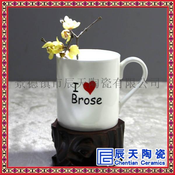 十二星座陶瓷马克杯 骨瓷马克杯 欧式金边陶瓷马克杯60341785