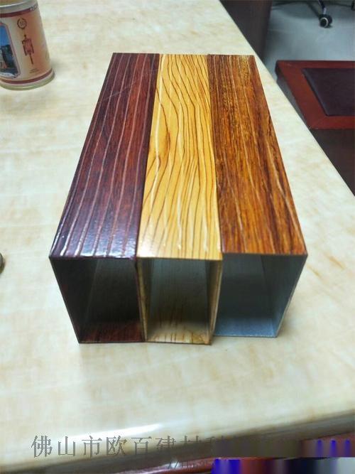 轉印木紋鋁方通 麗水型材鋁方通吊頂廠家814653155