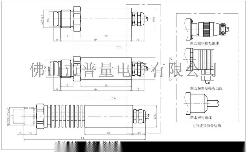 厚膜压力传感器PT500-703隔膜压力传感器58035115