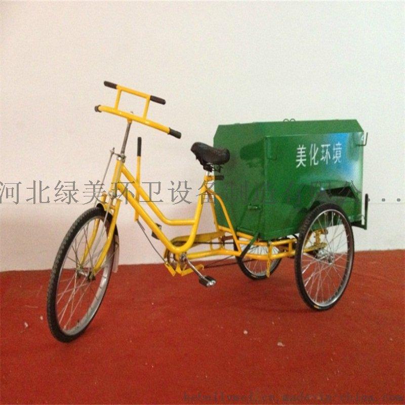 24型人力保洁三轮车745198722