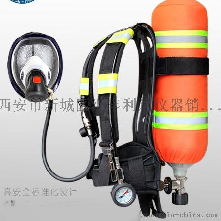 西安哪里有 带3C认证的正压式空呼吸器800257255