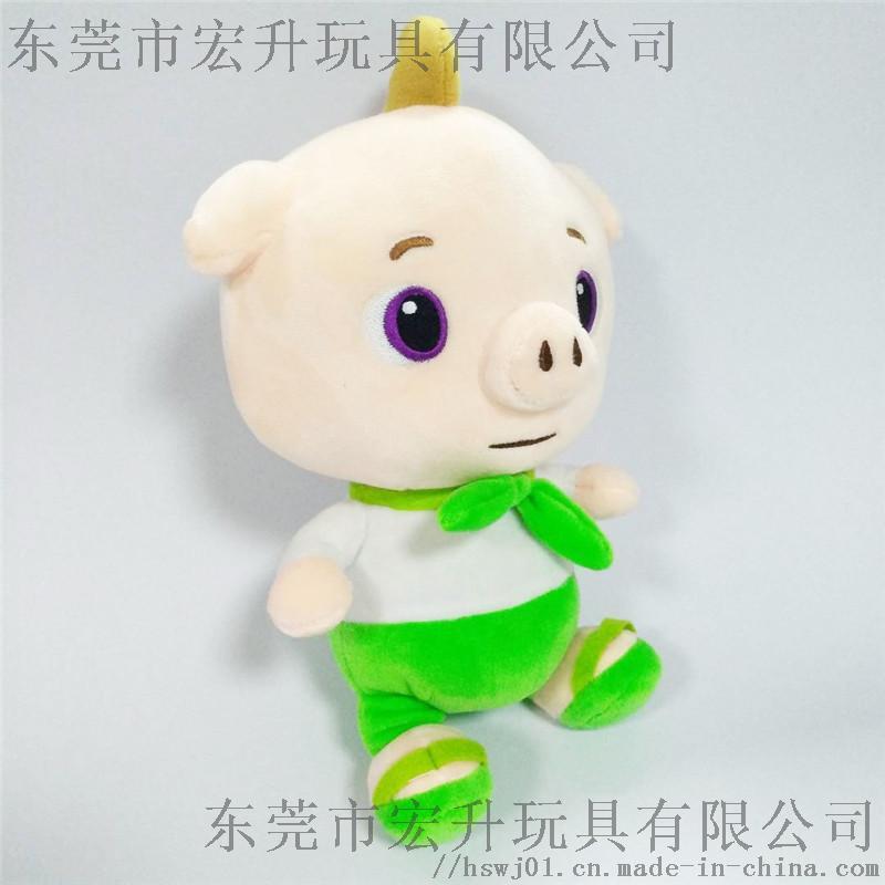 动物猪 (4).jpg