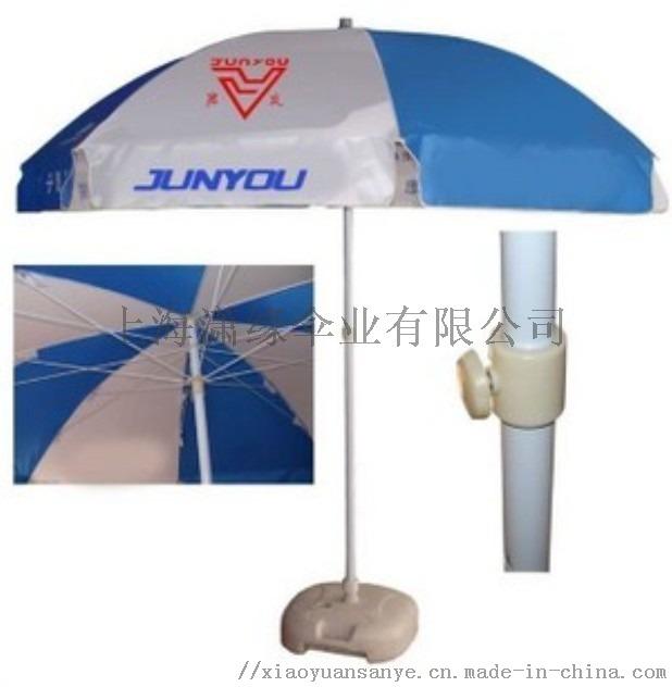 太阳伞.jpg