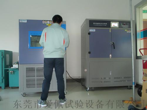 紫外线环境老化箱仪器厂家791956905