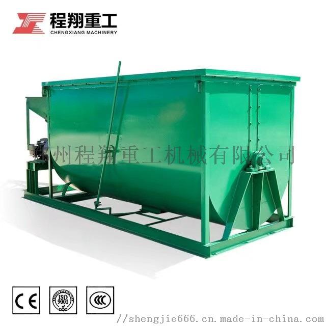 时产一吨,三吨,五吨的猪粪有机肥加工设备要多少钱77885782