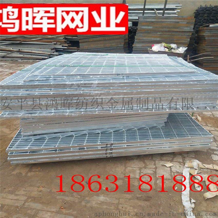 经久耐用异型水沟盖钢格板 下格栅钢格板42536382