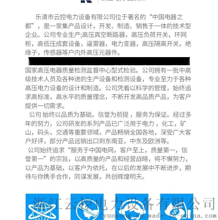 2_看圖王(38)_03.jpg