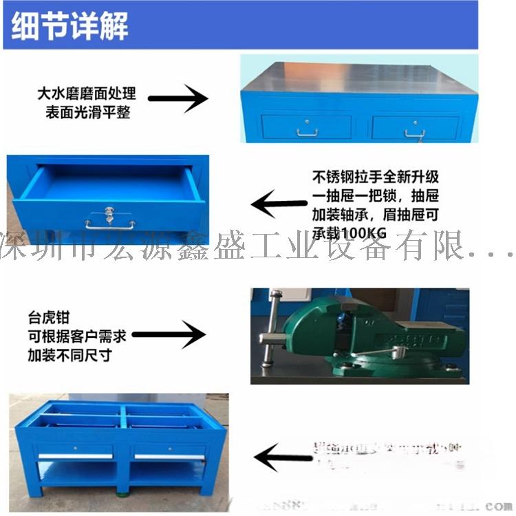 钢板工作台细节1.png