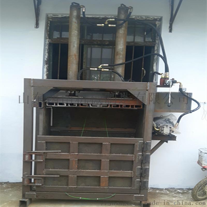双油顶60吨油压捆包机现货,编织袋减容油压捆包机853623812