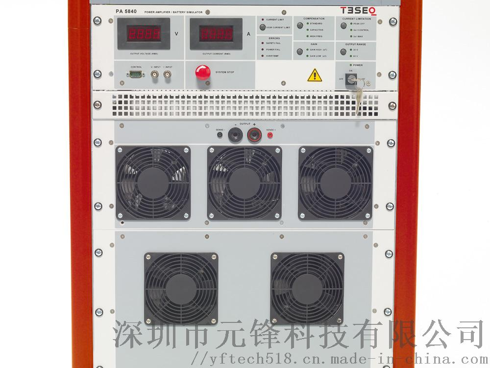 PA5840_Front_1_rot.jpg