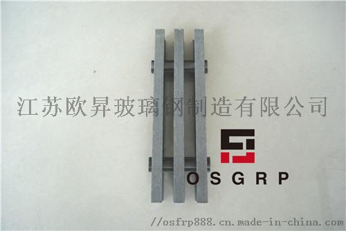 玻璃钢格栅-「江苏欧升」130922975