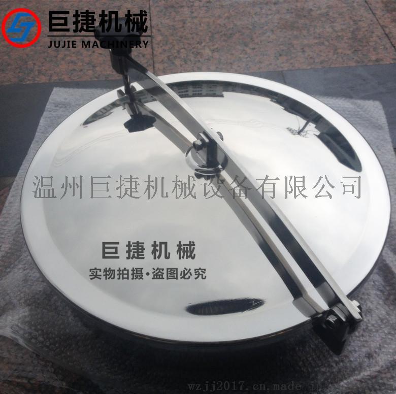 YAB常压人孔 卫生级常压人孔 快开人孔 304人孔 卫生级人孔 不锈钢人孔728987855