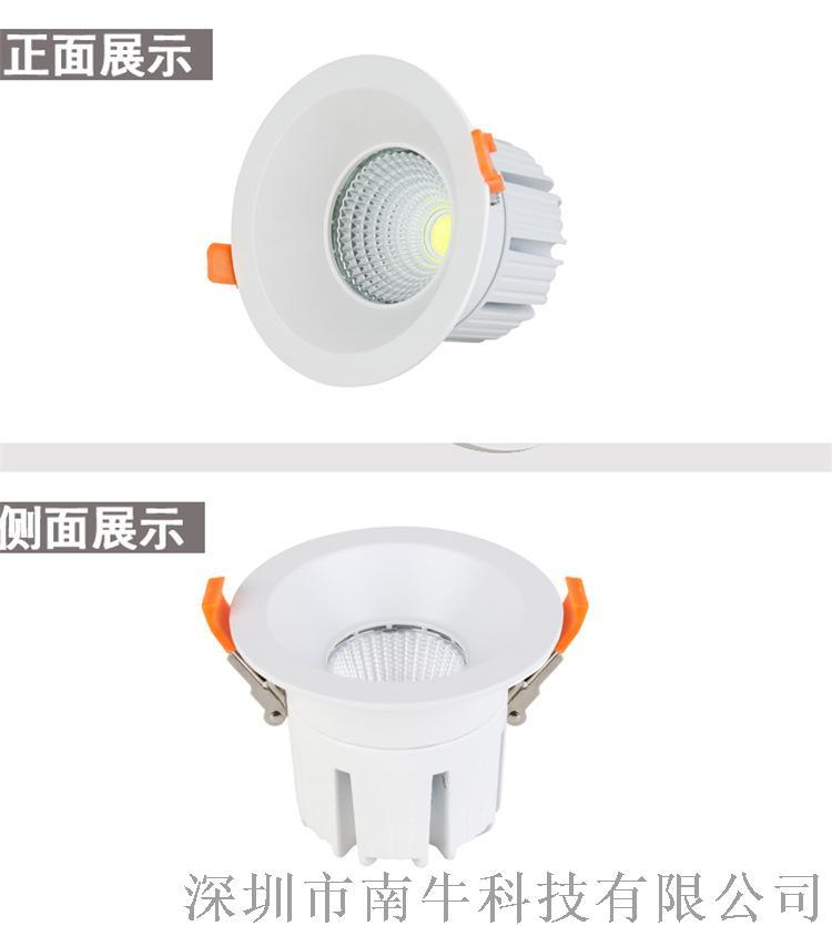 10寸嵌入式筒燈開孔250mm 100W筒燈127389375