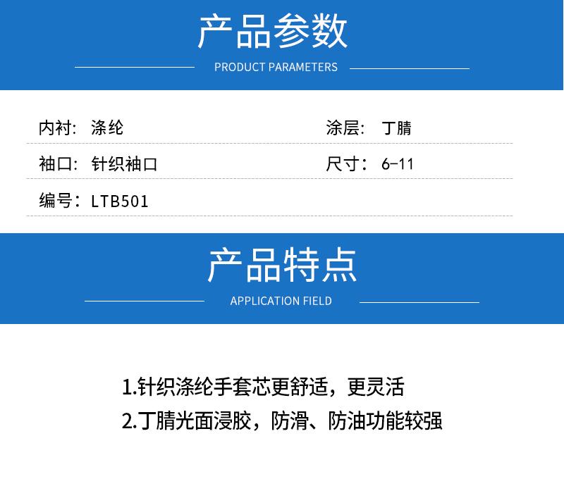 中國製造詳情模板_04.jpg