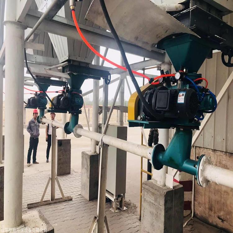 山东厂家供应煤粉输送用旋转供料器 卸料器833383912