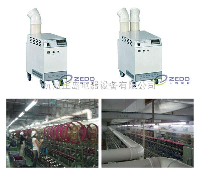 纺织厂加湿器.jpg