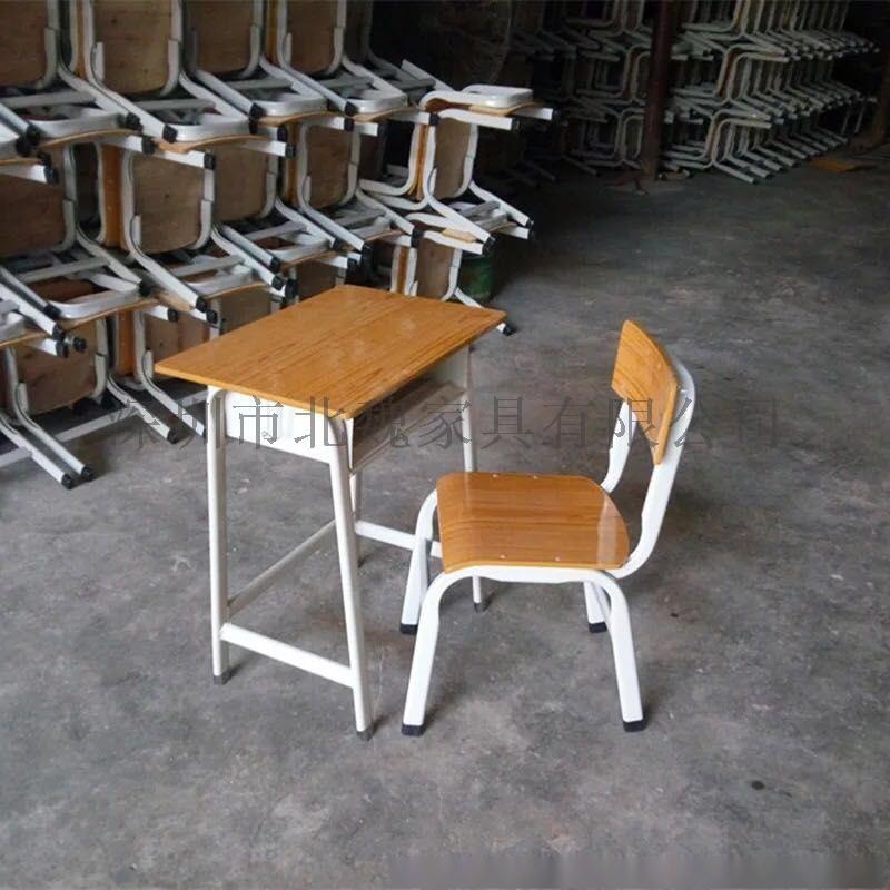 学生升降课桌椅生产厂家*儿童课桌椅可升降104304835