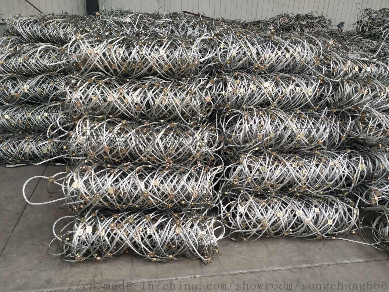 【河北边坡防护网】-边坡防护网,,边坡防护网厂家116200282