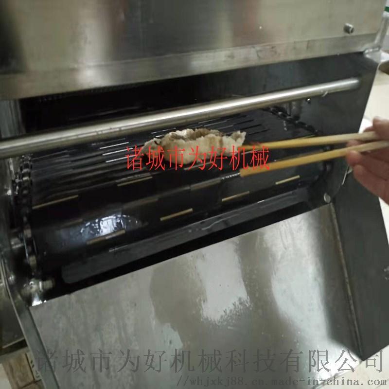 3米猪排油炸机 电加热提升式油炸机 全自动油炸机131298382
