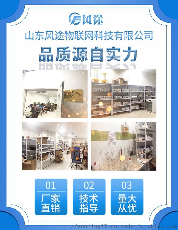 QQ图片20200526103023.jpg