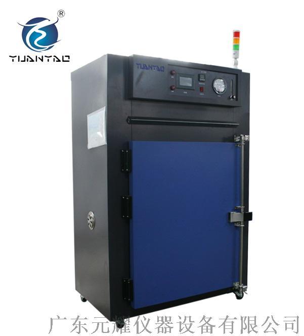 氮气烤箱.jpg
