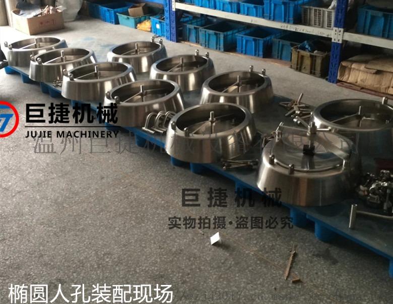 高品質不鏽鋼衛生級扇形人孔 長期供應扇形人孔96680275