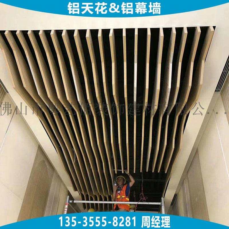 铝单板-波浪弧形铝方通 (8).jpg