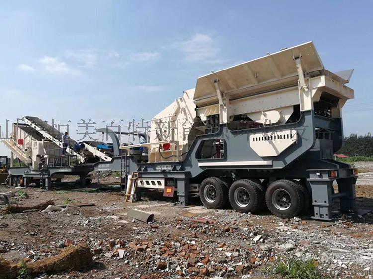 河北建築垃圾拆解破碎處理設備 碎石破碎機 移動碎石機直銷78287562