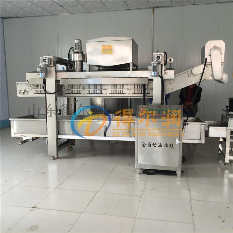 促销款藕合油炸生产线 DR40油炸机 藕条油炸设备764095112