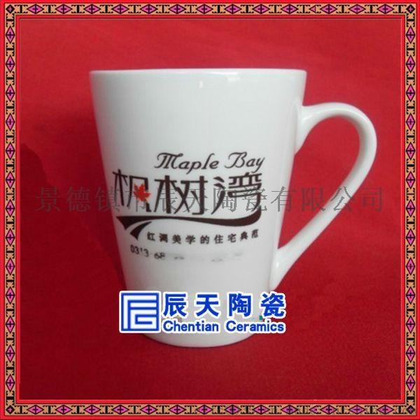 十二星座陶瓷马克杯 骨瓷马克杯 欧式金边陶瓷马克杯60341795