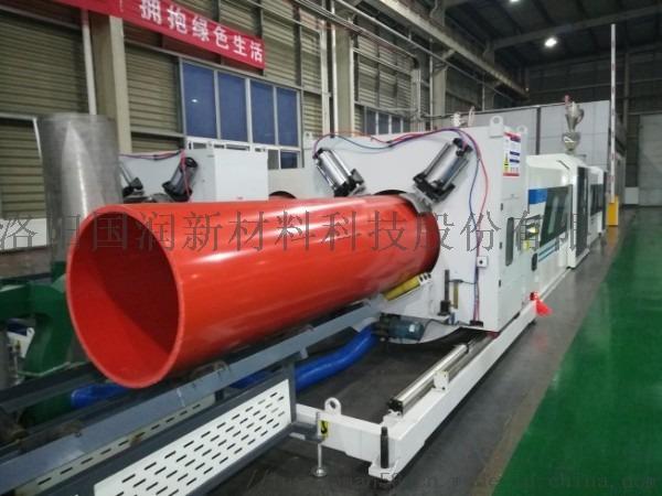 新型塑料逃生管的选材及其运输797139835