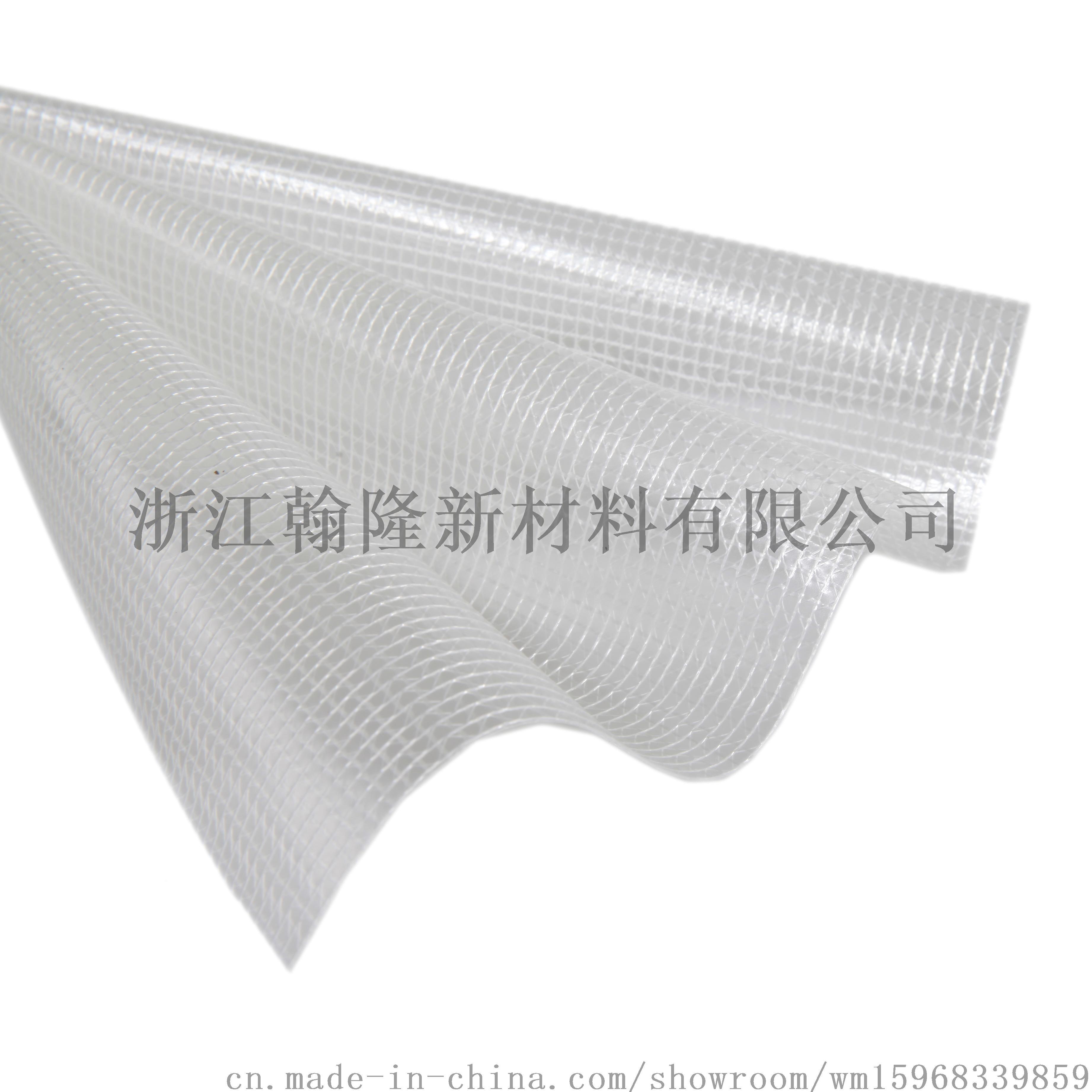 6P環保210D高強紗文件袋專用PVC透明夾網布736394782