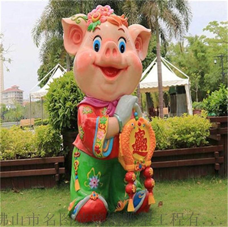 佛山卡通动物雕塑、玻璃钢雕塑厂家101243975