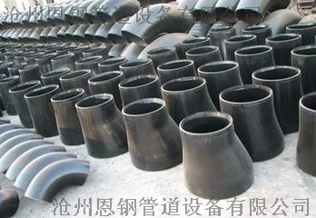 A234 WP5合金对焊管件、1Cr5Mo合金管件75828605