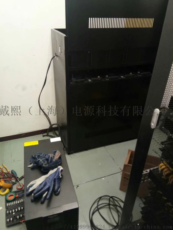 山特3C20KSUPS电源20KVA上海代理790791882