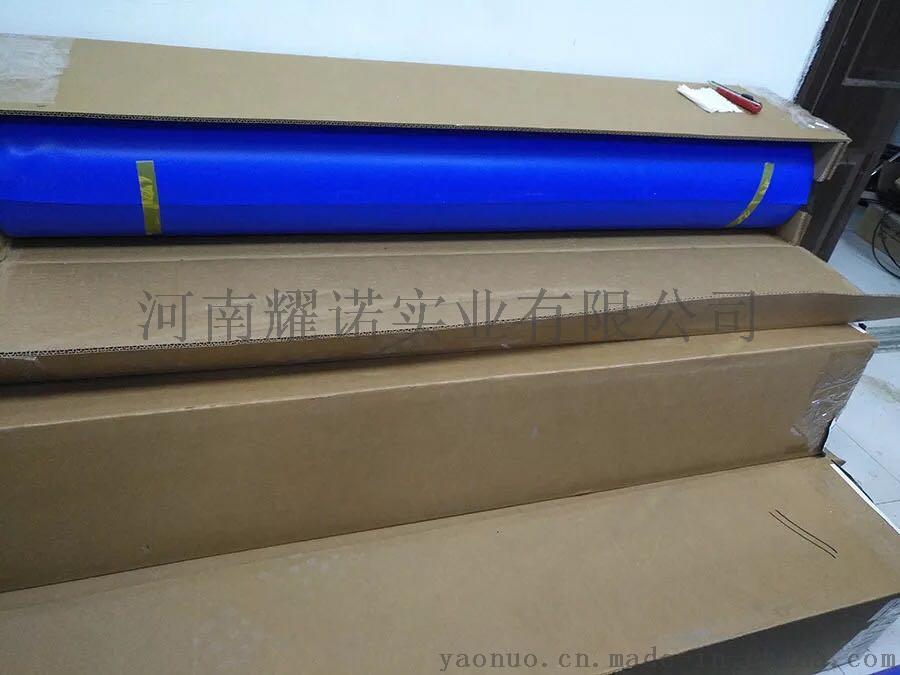 ROSCO演播室藍箱專用摳像地膠60232735