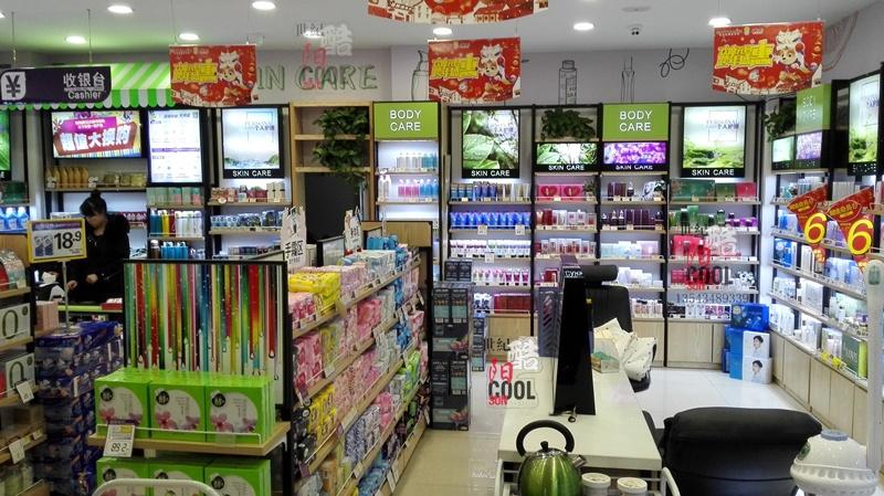 廣州化妝品展示櫃廠家鐵木結合化妝品展櫃定做84554085